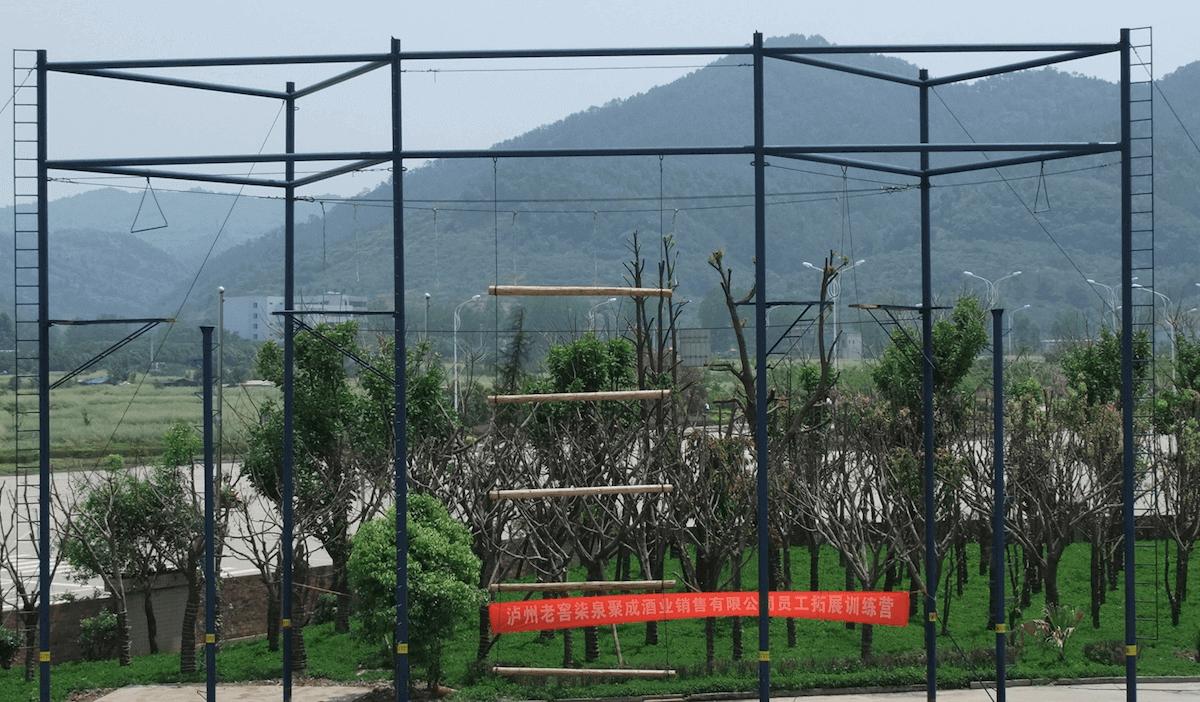 龙泉阳光城拓展培训基地